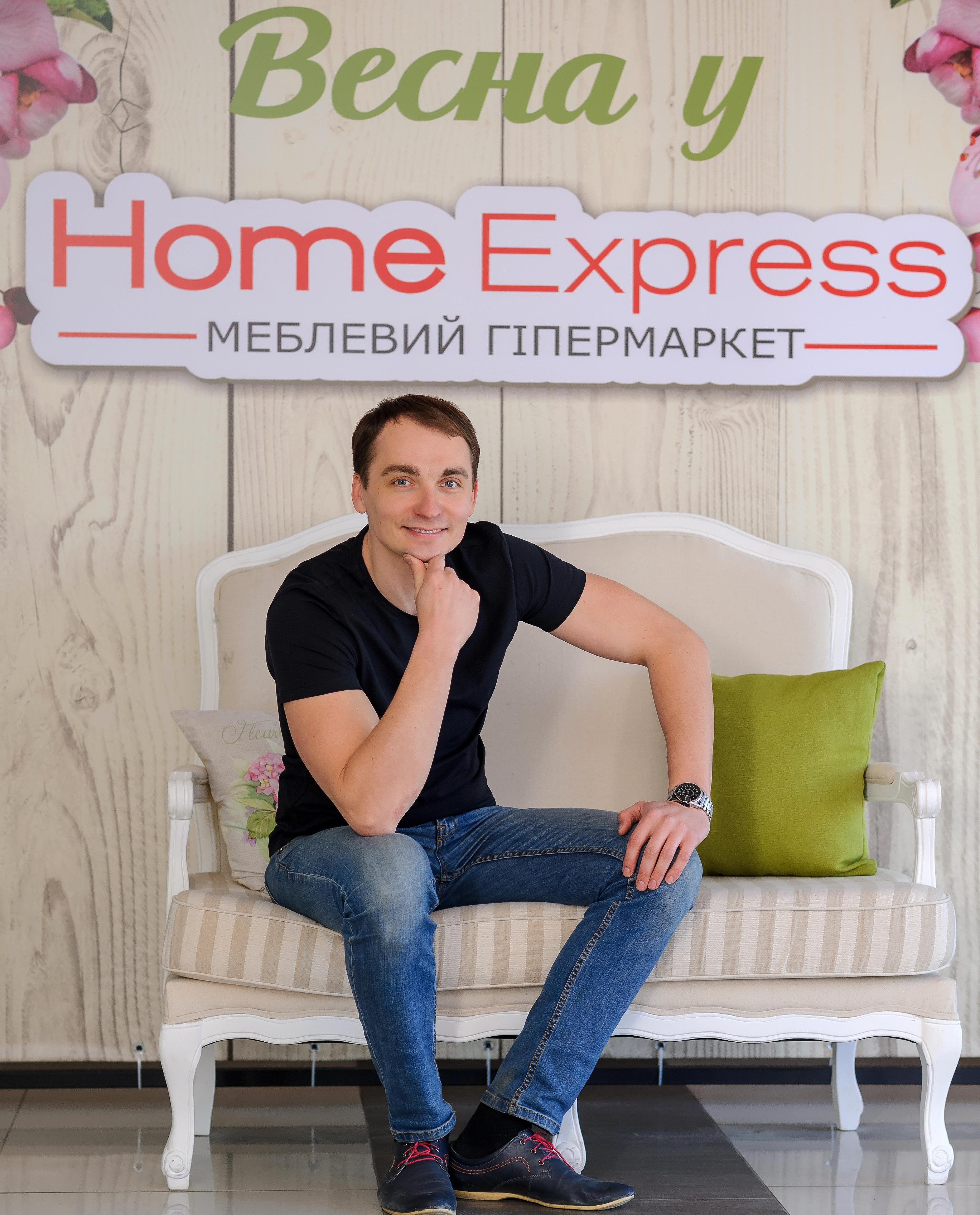 Тернопільський ведучий - Тарас Мірошниченко розповів з чого починається його щасливим дім!