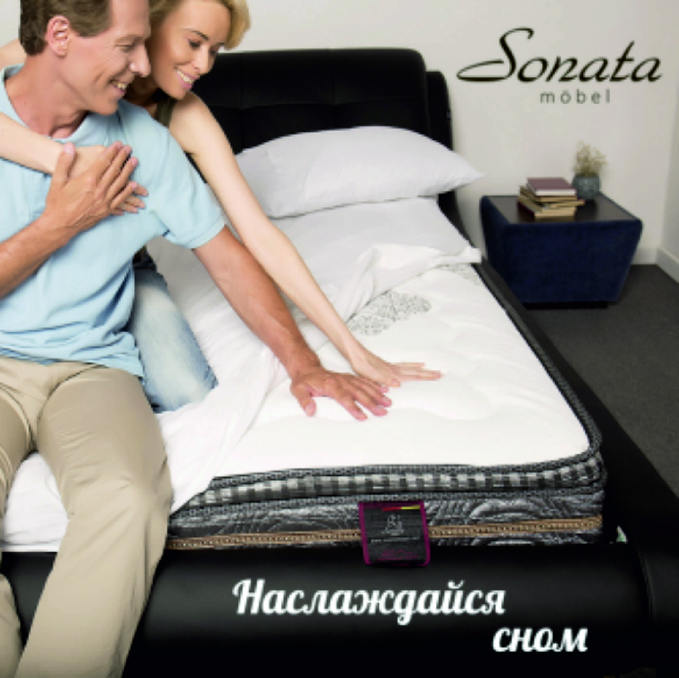 Новий магазин «Sonata Möbel - Захід» у Тернополі відкрито!